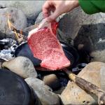河原Dayキャンプ 信州牛サーロインステーキを贅沢に